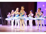 佛山明珠芭蕾舞教学,佛山少儿街舞培训班