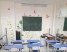 教室出租或文化课学前托管合作