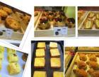蛋糕面包饮品店加盟实力品牌值得信赖