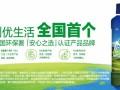 东莞安利专卖店洪梅安利公司地址安利产品价格电话