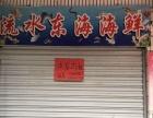 桂山中银路段,活鲜店面