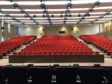 承接哈尔滨大型会议培训 展览 企业年会,提供会议场地