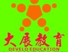 海丰中学数学补习