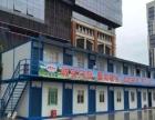 杭州法利莱住人集装箱,新型活动房,A级防火箱可租售