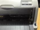 爱普生630k针式打印机 打印发票