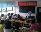 2018年云南省昆明市官渡区特岗教师招聘考试面试培训