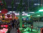(个人)昌平盈利超市转让,大型生活超市转让S