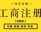 达丰财务郑州二七区新企业出口退税