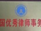 安徽省司法厅直属律所 婚姻 劳动 合同纠纷