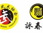 宁波咏春拳 少儿成人男女老少均可练习的武术