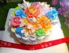 生日蛋糕那里学 蛋糕技术培训哪里好
