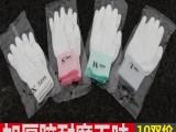 厂家加厚加密PU涂指手套防静电PU尼龙手套无尘货源稳定品质过