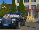 大连婚车租赁价格表,夏天结婚用什么车队?
