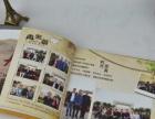 同学聚会纪念册 同学录 战友聚会相册影集厂家包邮