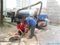 东营东西城清理化粪池 疏通马桶维修水管 垦利管道清洗