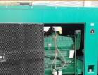 德州市柴油发电机出租、【诚信】发电车租赁静音发电机