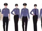新式安监标志服-2018安全监察制服厂家