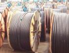 呼和浩特电缆回收 内蒙古各地电缆价格