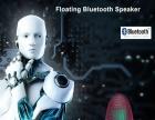 磁悬浮产品展示架磁悬浮蓝牙音箱
