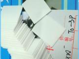 氧化铝陶瓷片 导热陶瓷片散热绝缘陶瓷垫片 导热绝缘基片TO-3P