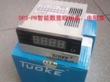 托克厂家直销智能欧姆表DP3-PR40/PR400/PR4K
