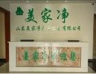 临沂兰山清洗油烟机/洗衣机/冰箱/空调/热水器清洗