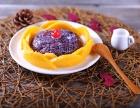 加盟糯米果果有什么优势 糯米果果加盟条件有哪些