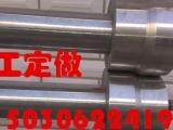 自贡不锈钢台面防水压槽机橱柜压边机电动滚