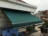 電動曲臂式遮陽蓬 戶外遮雨蓬 可伸縮遮陽棚