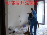 南京清洗保洁 玄武区家政保洁公司单位开荒保洁地毯玻璃清洗打蜡