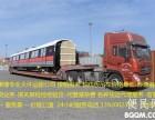 天津物流公司丨天津邮政物流大件运输公司丨大件运输