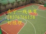 城中区做塑胶篮球场的公司