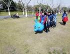 上海趣味团建开心游戏互动增加感情团队凝聚力