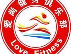 漳州爱尚健身游泳连锁