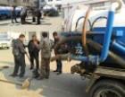 新乡清理化粪池公司,清理污水池公司