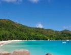 兰州注册香港离岸公司英国美国、国际商标、美金结汇