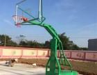 方管凹箱篮球架生产厂家 地埋液压价格表
