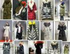品牌折扣服装招商加盟 芝麻E柜女装免费铺货随时调换货零库存