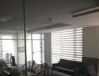 西工区王城公园王城国际中心100平精装办公