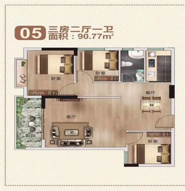 R1地铁黄江北中心壹号:均价5200元/ 分期3年