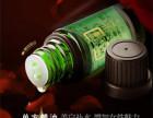 广州优质的精油代加工厂