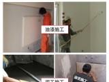 广州百安居大面积厂房刷漆办公室翻新