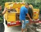 郑州市专业抽污清理化粪池电话