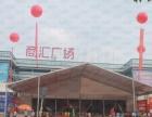 赣州标新篷房,展会婚庆,全国性篷生产、出租、销售