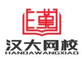 北京汉大教育网校K12教育