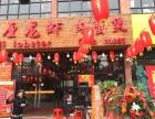 蔡甸永安礼仪庆典公司 开业乐队演出 舞台音响拱门空飘出租