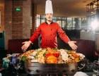 烧烤+烤鱼+酒吧+音乐烤鱼餐厅/小渔船海鲜大咖加盟