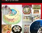 小型咖啡蛋糕打印机 如何在咖啡上蛋糕印图案 食品印花机