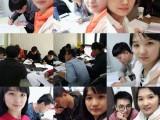 北京豐臺哪里有學俄語培訓機構西城學俄語的地方朝陽海淀通州昌平