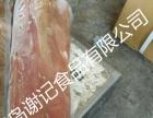 青岛谢记西餐牛扒食材批发供应厂家